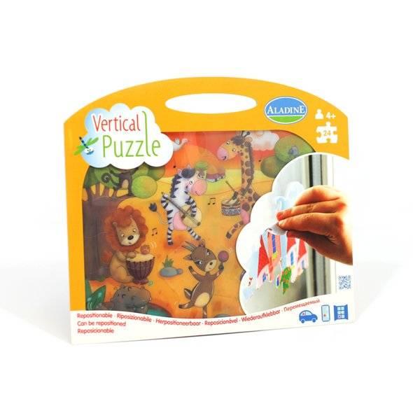 VERTICAL PUZZLE REPOSITIONABLE    SAVANE
