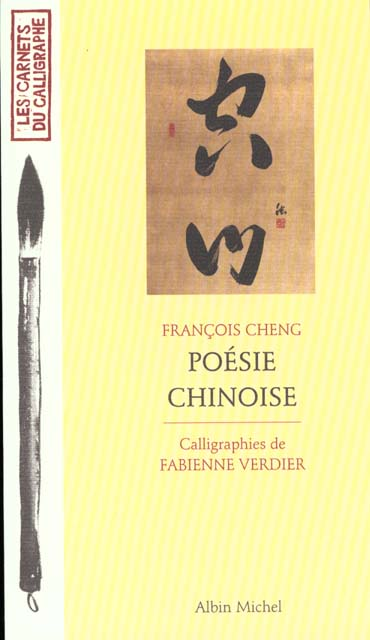 POESIE CHINOISE