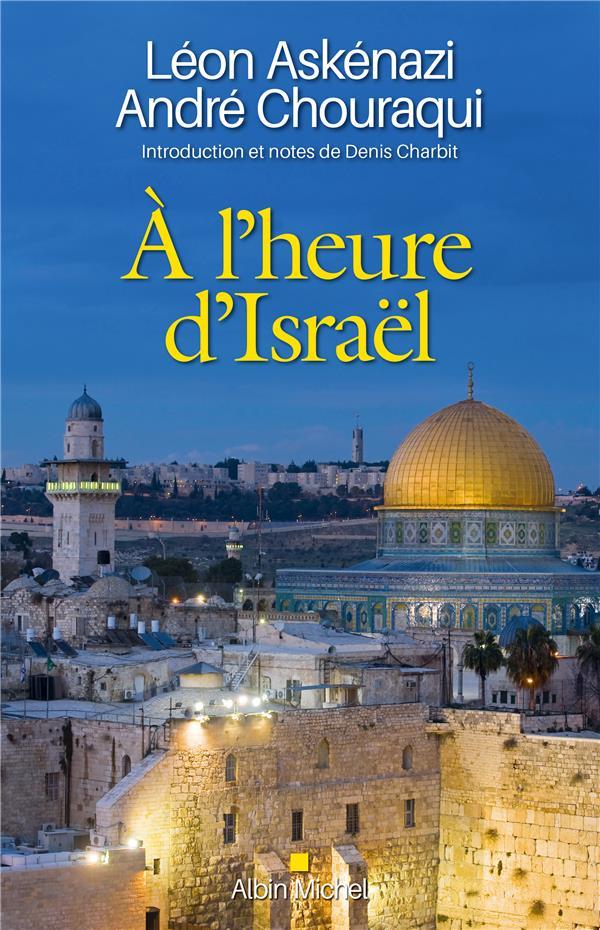 A L'HEURE D'ISRAEL