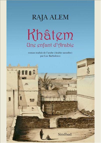 KHATEM